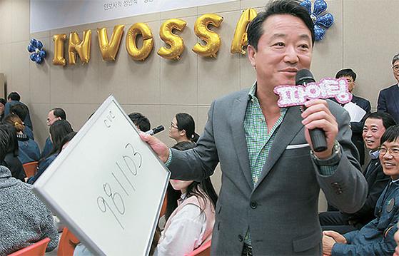 인보사 허가 취소 청문회 앞뒀지만…코오롱, 장기전 준비 중