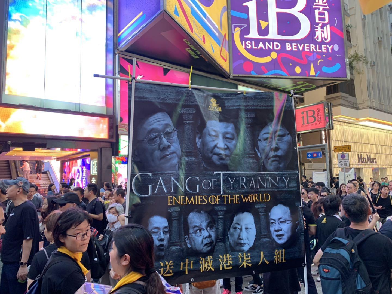 16일 홍콩 시위에 등장한 미국 인기 드라마 '왕좌의 게임(Game of Thrones)'을 패러디한 '폭군의 무리(Gangs of Tyranny)' 포스터. [신경진 기자]