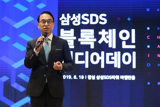 홍원표 삼성SDS 사장이 18일 서울 잠실 삼성SDS타워에서 열린 블록체인 미디어데이에서 인사말을 하고 있다. [사진 삼성SDS]