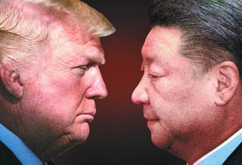 미중 무역 갈등
