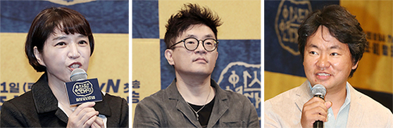 김영현, 박상연, 김원석(왼쪽부터). [연합뉴스]
