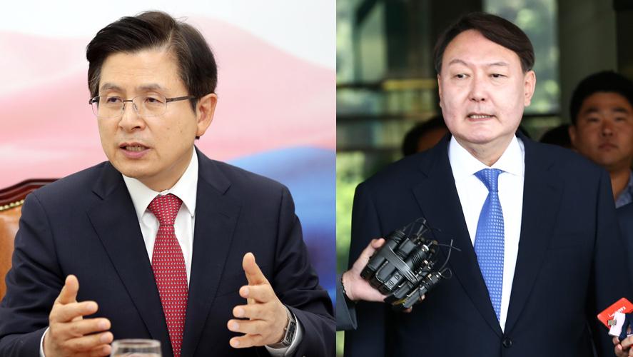 황교안 자유한국당 대표, 윤석열 검찰총장 후보자. [중앙포토]