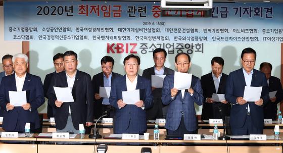 """""""최저임금, 내년엔 최소 동결해야""""…중소기업 15개단체 긴급 회견"""