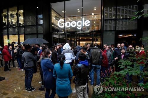 지난해 11월 영국 런던 구글 지사의 동맹파업 현장. [연합뉴스]