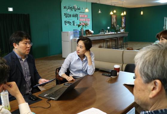 보좌진들과 주간업무보고 회의를 하는 김수민 의원