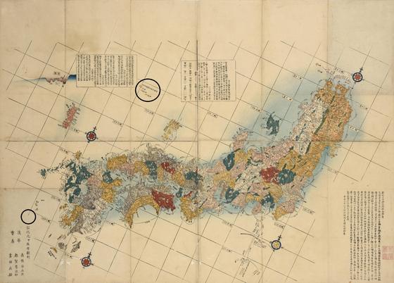 1844년 제작된 일본 고지도. 현재 일본 외무성에 올려진 지도와 같은 모습의 고지도다. 독도를 표시한 부분에 노란색으로 오키섬과 똑같이 색이 칠해져 있다. 자신들의 영토라는 것을 의미한다. 하지만 좌측 하단엔 관청 허가를 얻었다는 관허라는 글자가 없다. 공식지도가 아니라는 주장이 나오는 근거다. [사진 독도재단]
