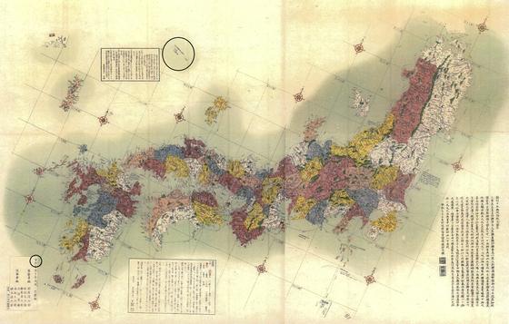 1781년 제작된 일본 관청 허가를 얻은 공식 일본 고지도. 위에 동그라미 친 부분이 독도 자리다. 그런데 일본은 독도를 자신들의 영토를 의미하는 색을 칠하지 않고, 텅 비운 상태로 그렸다. 좌측 하단 동그라미 친 부분엔 관청 허가를 의미하는 관허라는 글자가 적혀 있다. [사진 독도재단]