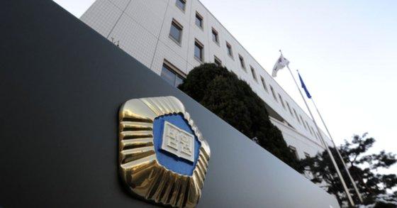 서울남부지방법원 [뉴스1]