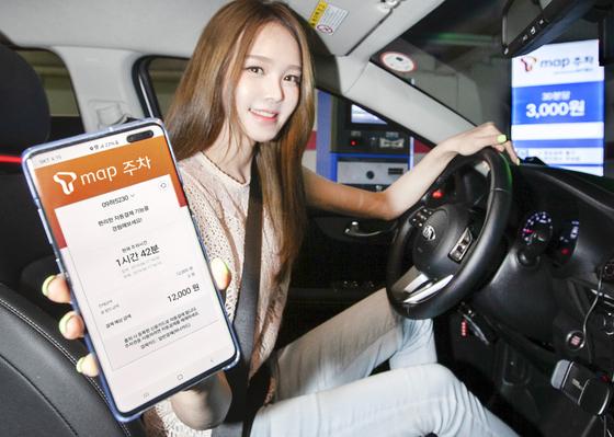 SK텔레콤은 실시간 주차 공간 확인부터 결제까지 주차 관련 서비스를 통합한 앱 'T맵 주차'를 19일 출시했다. [사진 SK텔레콤]