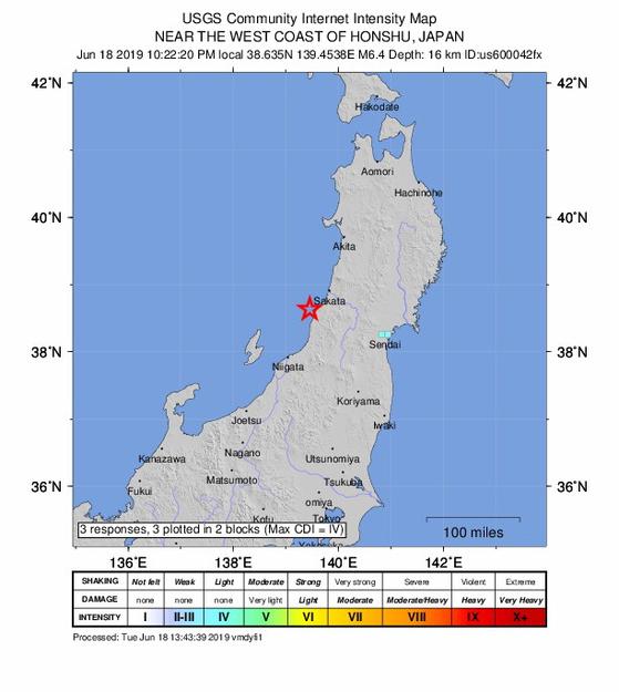 18일 미국 지질조사소(USGS)가 공개한 일본 지진 관측 그래픽. [EPA=연합뉴스]
