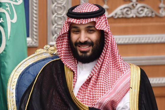 빈 살만 사우디 왕세자. [AFP=연합뉴스]