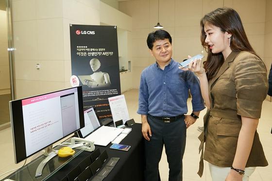 LG CNS 테크데이에서 AI 영어 선생님을 대상으로 모델이 영어 실력 테스트를 진행하고 있는 모습. [사진 LG CNS]