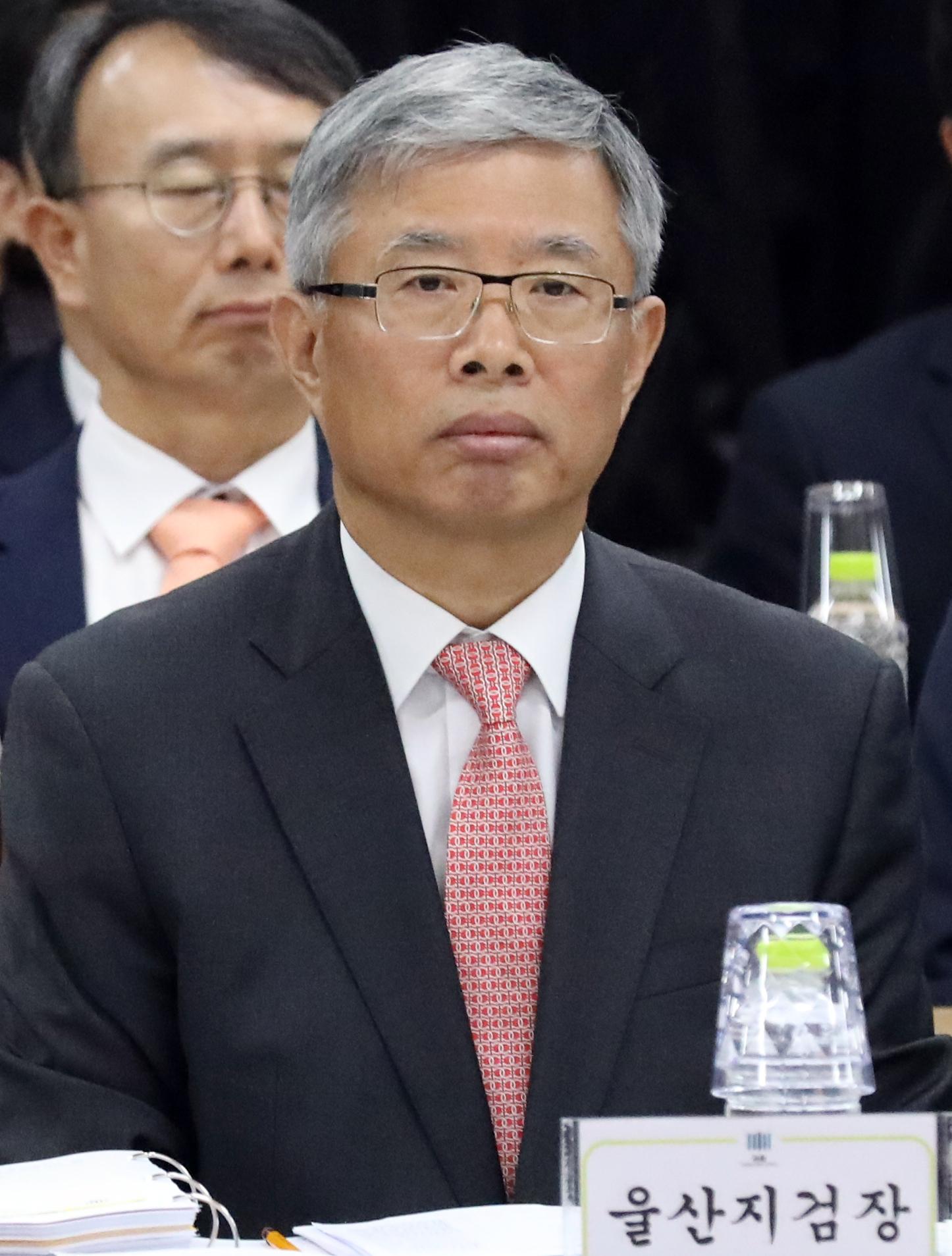 송인택 울산지검장. [뉴스1]