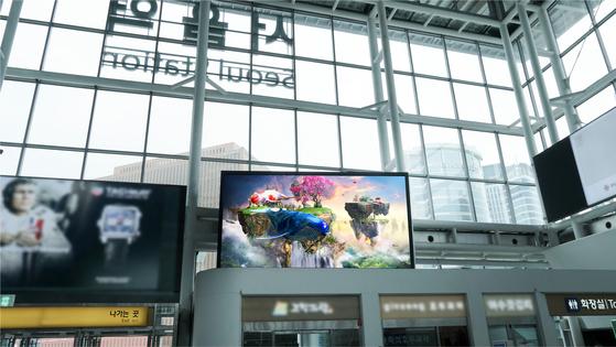 19일 KTX 서울역에서 ㈜오버다임의 무안경 3D 디스플레이가 공개됐다. [사진 오버다임]