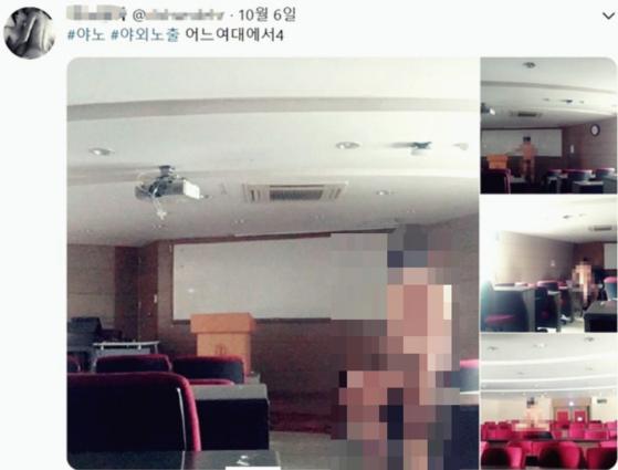 지난해 10월6일 박모(27)씨가 서울 성북구 동덕여대 강의실에 들어가 음란행위를 하는 모습을 찍은 뒤 트위터에 올린 게시물 [박씨 트위터 캡쳐]