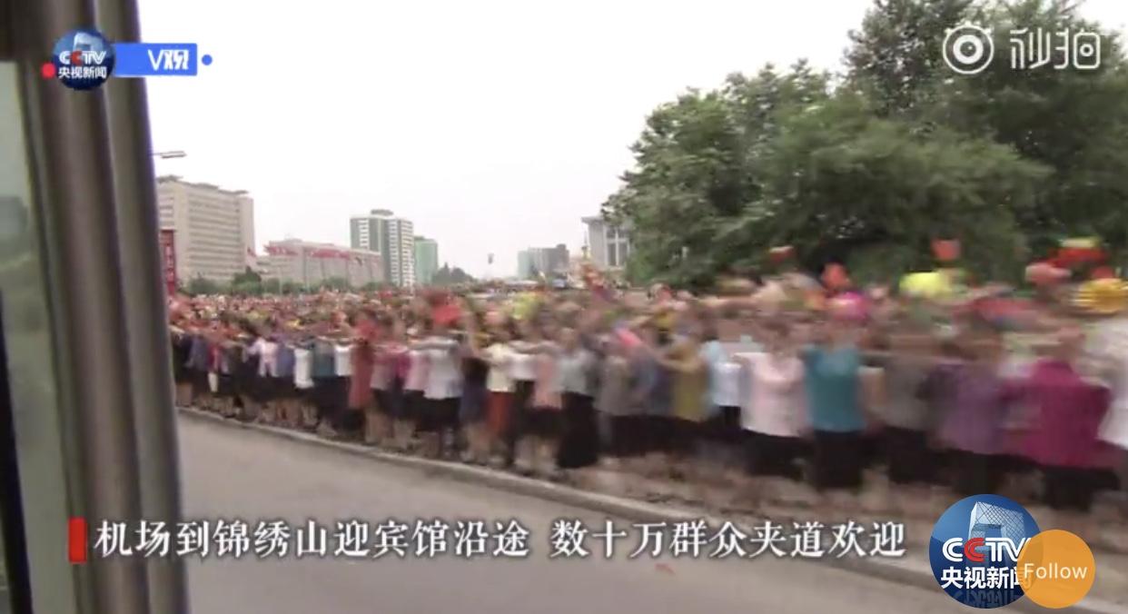 중국 CCTV가 보도한 시진핑 주석 평양 환영 영상. [CC-TV 캡처]