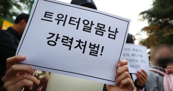 지난해 10월15일 서울 성북구 동덕여대 본관 앞에서 열린 '안전한 동덕여대를 위한 민주동덕인 필리버스터'에서 학생들이 피켓을 들고 참가자 발언을 듣고 있다. [연합뉴스]