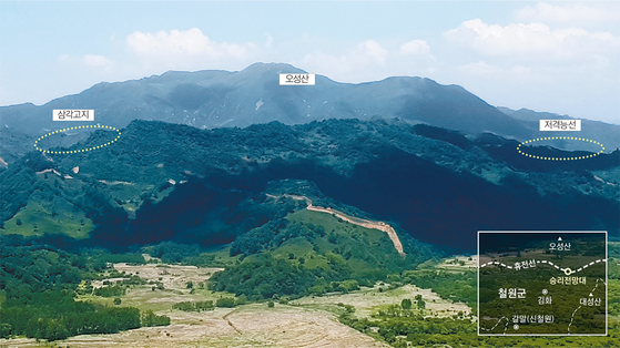 DMZ 북쪽의 오성산과 저격능선, 삼각고지(철원 승리전망대 관측) 중국은 상감령으로 표시.