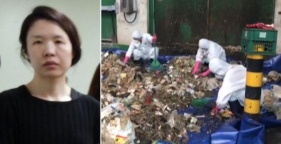 경찰이 고유정이 시신을 훼손한 것으로 추정되는 경기도 김포 아파트에서 나온 쓰레기에서 뼛조각을 찾고 있다. [사진 제주동부경찰서]