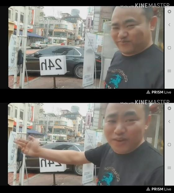 출근하던 일반인을 비하해 뭇매를 맞고 있는 BJ 커맨더지코 영상. [사진 유튜브]