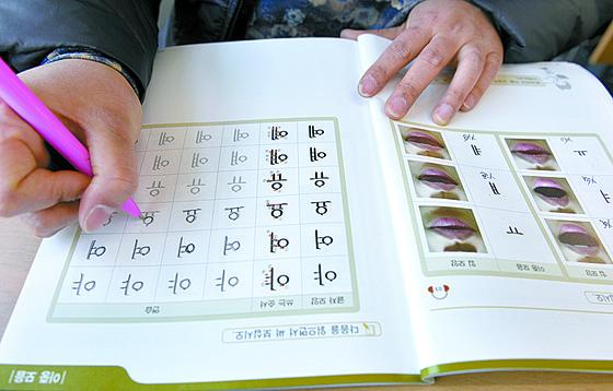 충북 음성군의 외국인 근로자들이 노동자 지원센터 한국어교실에서 한글을 배우고 있다. [중앙포토]
