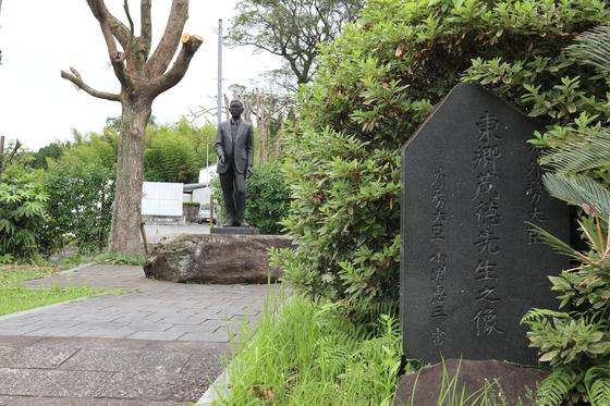 『나의 문화유산답사기』 일본편을 읽었다. 한국과 일본의 관계를 고민하다가, 심수관가와 도고 시게노리 기념관이 위치한 가고시마현에 여행 가기로 했다. 사진은 도고 시게노리 동상. 오른쪽 앞에 세워진 비석은 지금은 고인이 된 오부치(小渕) 전 총리가 외무대신 시절 기념관을 방문했을 때 세운 것이다. 오부치 씨가 쓴 글씨이다. [사진 양은심]