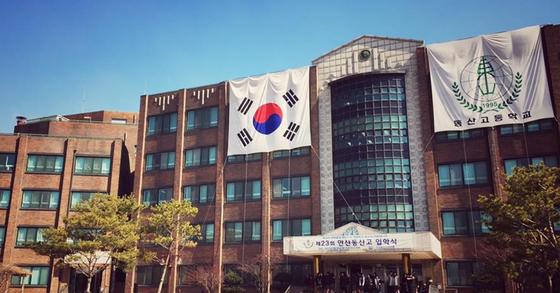경기도 안산에 위치한 안산동산고등학교 전경. [사진 안산동산고등학교 교목실 페이스북]