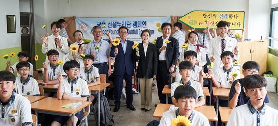 광운중학교 선플재단행사