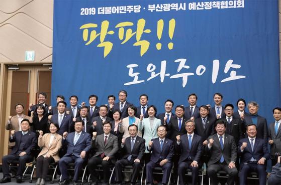 민주당 지도부는 지난 3월 부산시와 예산정책협의회를 가졌다. PK는 내년 총선 최대 격전지로 꼽힌다. / 사진:연합뉴스