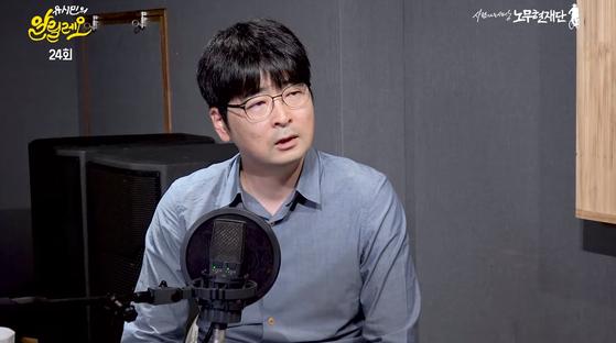 """'여성 비하 논란' 입 연 탁현민 """"죄송한데 어떻게 할지 몰라…"""""""