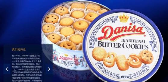 다니사(Danisa) 쿠키 [출처 다니사(Danisa) 중국 공식 홈페이지]