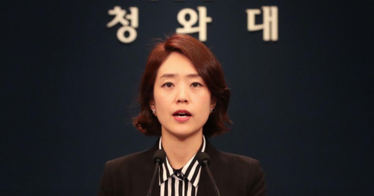 고민정 청와대 대변인. [청와대사진기자단]