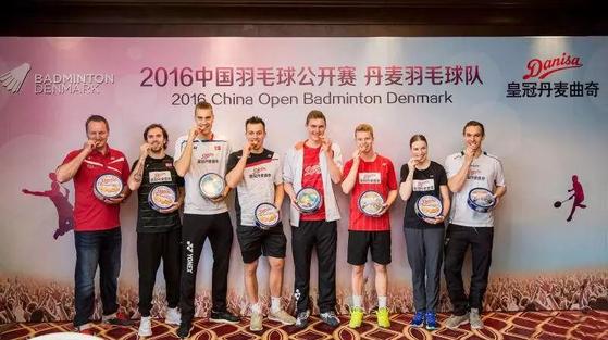2016년 중국 오픈 베드민턴 덴마크(2016 China Open Badminton Denmark) 공식 파트너 다니사(Danisa) 쿠키 [출처 봉황망]
