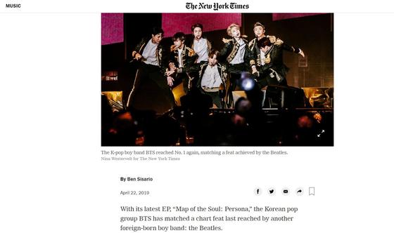 뉴욕타임스에서는 BTS를 K-pop boy band, Korean pop group으로 설명했다. [뉴욕타임스 온라인 캡처]