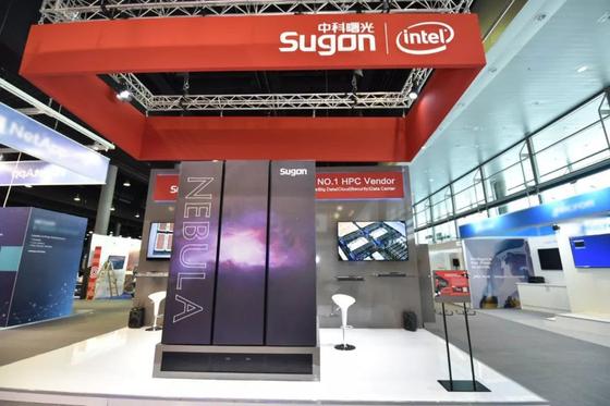 미국 상무부로부터 블랙리스트 제재 대상에 오른 중국 수퍼컴퓨터 개발 회사 중커수광 제품. [중커수광 SNS]