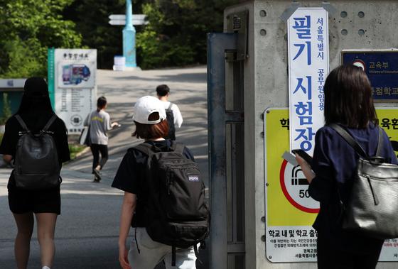 2019년도 지방공무원 9급 공개경쟁 임용시험이 전국 17개 시·도 444개 시험장에서 일제히 실시된 15일 오전 서울 종로구 경복고등학교에서 응시생들이 고사장으로 향하고 있다. [뉴스1]