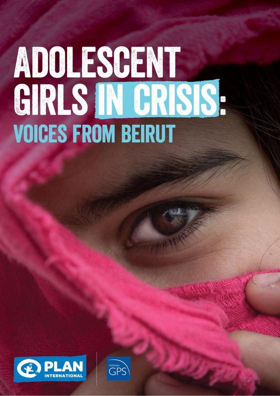 플랜인터내셔널이 지난 20일 '세계 난민의 날'을 맞이해 레바논 난민촌에서 조사한 자료를 바탕으로 '위기의 소녀들:베이루트의 목소리' 보고서를 발간했다. [사진 플랜코리아]