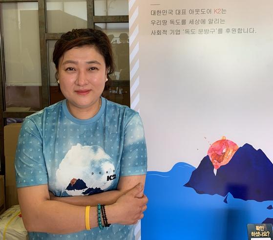울릉도 도동항에서 독도문방구를 운영하는 김민정(40)씨가 독도 티셔츠를 입고 있다. [사진 독도문방구]