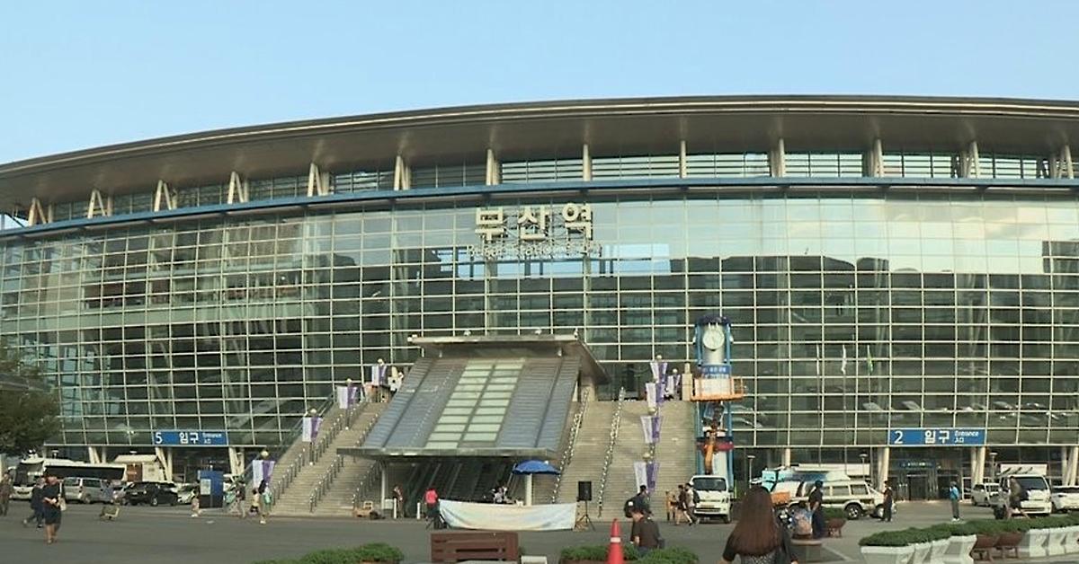 부산역. [사진 연합뉴스TV]