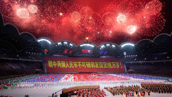 지난 20일 북한 5.1 경기장에서 벌어진 시진핑 중국 국가주석 환영 공연에서 북한 공연자들이 '북중 친선은 불패'라는 뜻의 한자를 선보이고 있다. [중국 신화사]