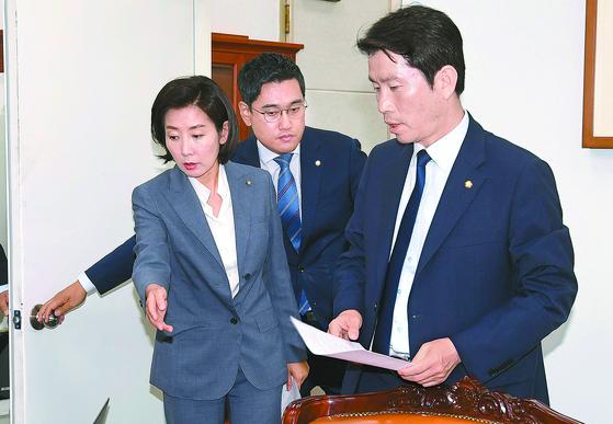 80일만의 국회정상화 직전, 한국당이 합의안 걷어찼다
