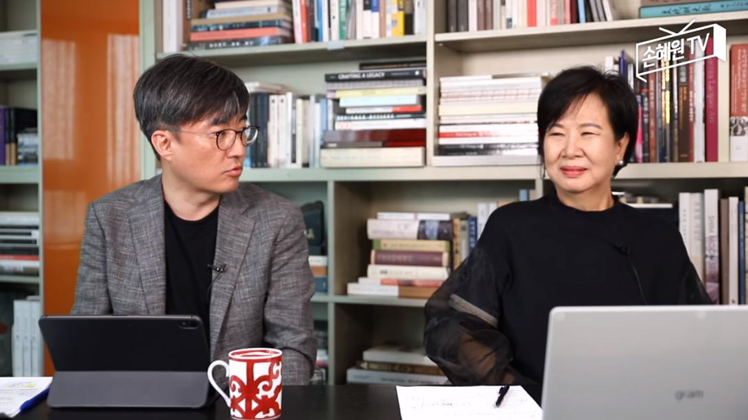손혜원 검찰이 주장한 보안자료의 실체, 2달전 보도자료