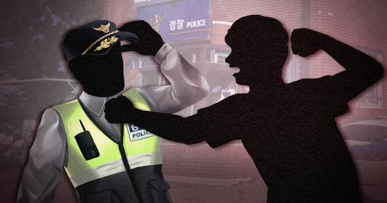 현직 경찰관, 술취해 PC방 난동…말리는 동료까지 폭행