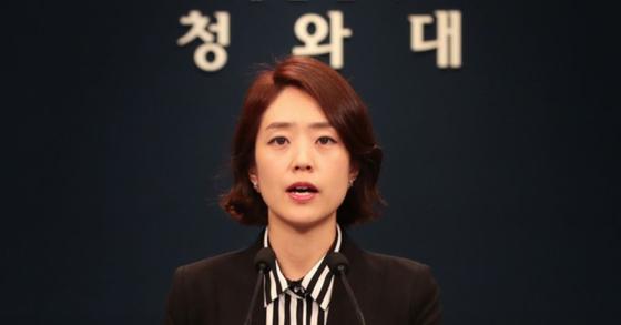 """靑 """"김명환 구속, 무척 안타깝지만 사법부 결정"""""""