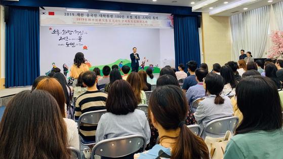김성은 제주국제관계대사에게 질문하고 있는 중국인 대학원생.