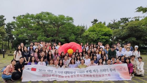 제주 4.3 평화공원 찾은 중국인 대학원생.
