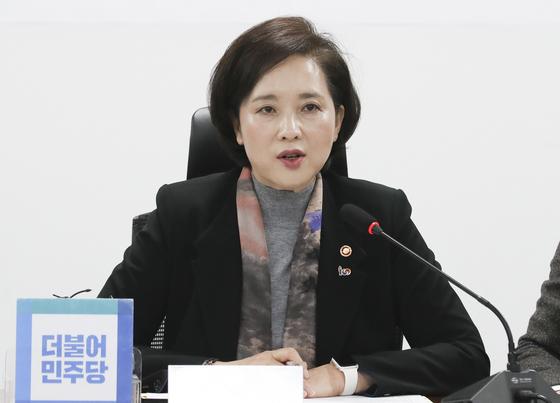 지난 3월 국회에서 발언하고 있는 유은혜 사회부총리 겸 교육부 장관. 임현동 기자