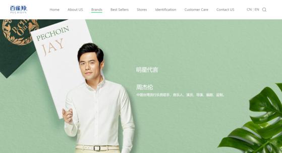 중국 Z세대(주링허우 주우허우), 화장품 소비 시장의 50%