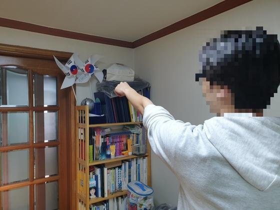 고유정 사건 피해자의 동생 A씨. 제주=김준희 기자