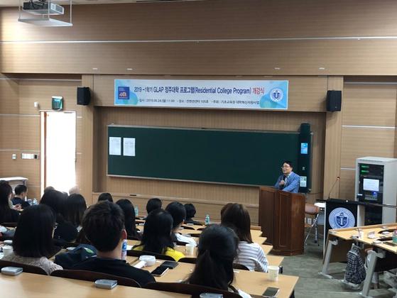 인천대 'GLAP 정주대학 프로그램' 개강